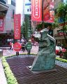 HK TimesSquare Arts1.jpg