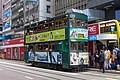HK Tramways 120 at Pottinger Street (20190502153745).jpg
