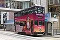 HK Tramways 35 at Ice House Street (20181212105738).jpg