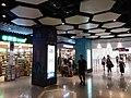 HK Tuen Mun 新都商場 New Town Commercial Arcade Waldorf Avenue Sept 2018 SSG 05.jpg