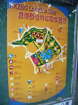 HK Zoo NB Gdns map.jpg