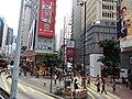 HK tram tour view CWB 銅鑼灣 Causeway Bay 軒尼詩道 Hennessy Road Yee Wo Street July 2019 SSG 10.jpg