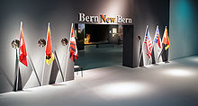 HMB Bern New Bern Entrance.jpg