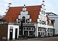 Haagse Schouwweg 14.JPG