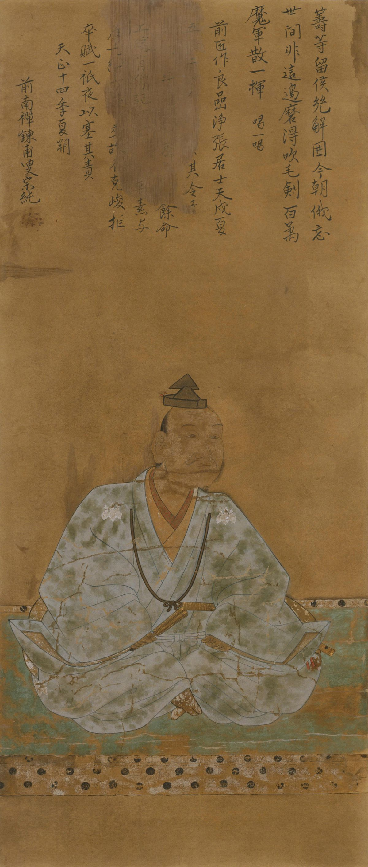 Hachisuka Masakatsu (Full).jpg