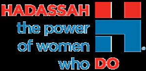 Hadassah Women's Zionist Organization of America - Image: Hadassah logo