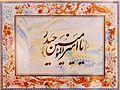 Haj-hassan-khan-shirkavand-12.jpg