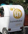 Hamaikabat logoa eta propaganda (cropped).jpg