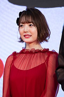 "Hanazawa Kana from ""Human Lost"" at Opening Ceremony of the Tokyo International Film Festival 2019 (49013612766).jpg"