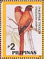 Harpactes ardens 1992 stamp of the Philippines.jpg