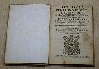 Secondary source - Scipione Amati's History of the Kingdom of Voxu (1615)  an example of a secondary source.