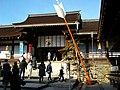 Hatsumōde in Kamigamo-jinja at 2021 -03.jpg