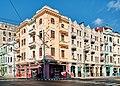 Havana (35222811824).jpg