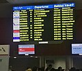 Havana Airport Terminal 3 Evening Departures.jpg