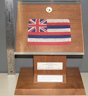 Apollo 11 lunar sample display - Hawaii Apollo 11 display with 11 inch ruler measurement showing its height