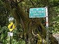 Hazardous area sign and Shamao Rd. No 113-146 sign 20080416.jpg