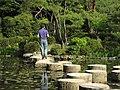 Heian-jingu Garden 13541740 d5321cc40d o.jpg