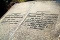 Heinrich von Kohlrausch 1818-1899 Oberst und Flügeladjutant, Amalie Kohlrausch, geborene Klein 1825-1904, Grabplatten auf dem Herrenhäuser Friedhof, Hannover Herrenhausen.jpg