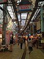 Heiwa-Dori Shopping Area.jpg