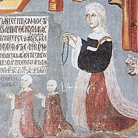 Helena of Morea and daughters.jpg