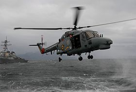 Helicopter of the Brazilian Navy.jpg