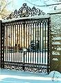 Henri Metzmacher grille MF.jpg