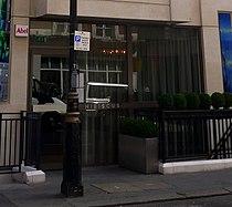 Hibiscus restaurant exterior.jpg