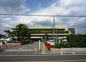 Higashihiloshima City Hall.jpg