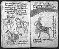 Hindi Manuscript 191, fols. 43 verso 44 rect Wellcome L0024236.jpg
