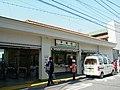Hirama Station.jpg