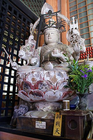 India–Japan relations - Benzaiten, one of the Seven Gods of Fortune in Japan, Benzaiten evolved from the Indian deity, Saraswati.