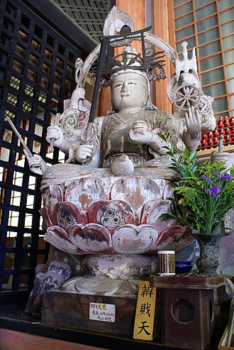 India–Japan relations - Benzaiten, one of the Seven Gods of Fortune in Japan, evolved from the Indian deity Saraswati.
