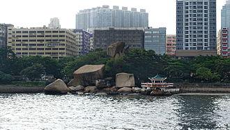 Hoi Sham Island - Hoi Sham Park with rocks and pavilion, viewed from Kowloon Bay.