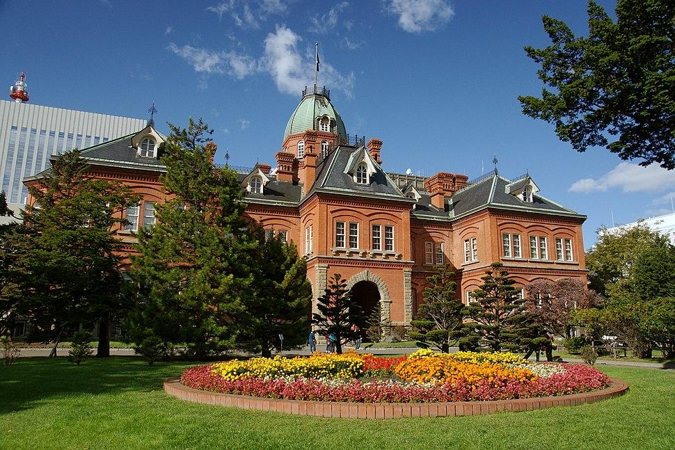 Hokkaido Prefectural Office02s5s4272
