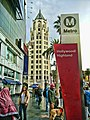 Hollywood ^ Highland Metro - panoramio.jpg
