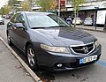 Honda Accord Switzerland Diplomatic plate (World Intellectual Property Organization) (45372992255).jpg