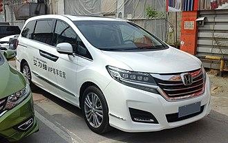 Honda Elysion - Image: Honda Elysion II China 2016 04 15