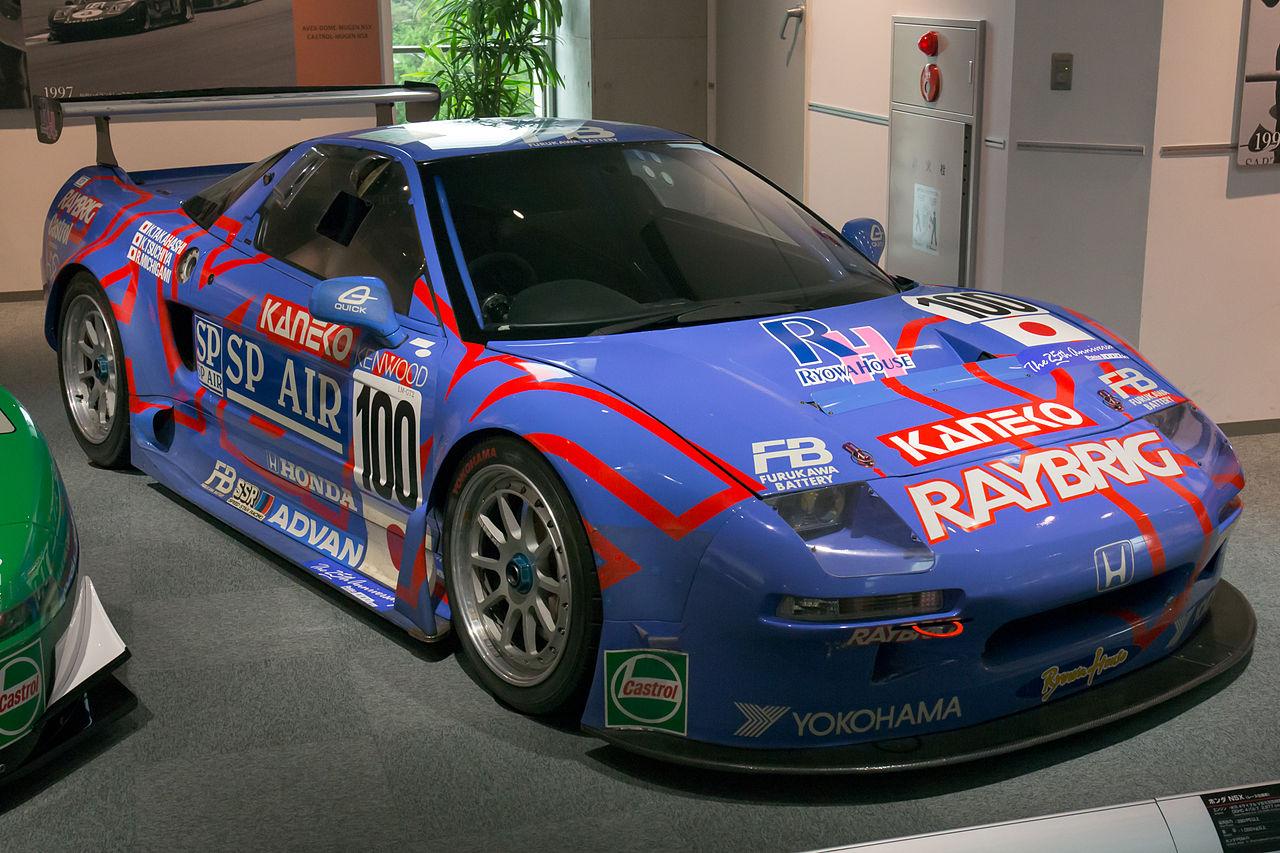 File:Honda NSX (1996 Suzuka 1000km) front-right Honda ...