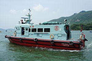 Hong Kong Fire Services Department, Fire Boat No 8.jpg