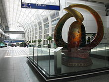 220px-Hong_Kong_International_Airport%2C_Arrival_Hall_6%2C_Mar_06.JPG