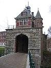foto van Oosterpoort