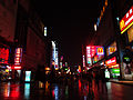 HuangXingLu.jpg