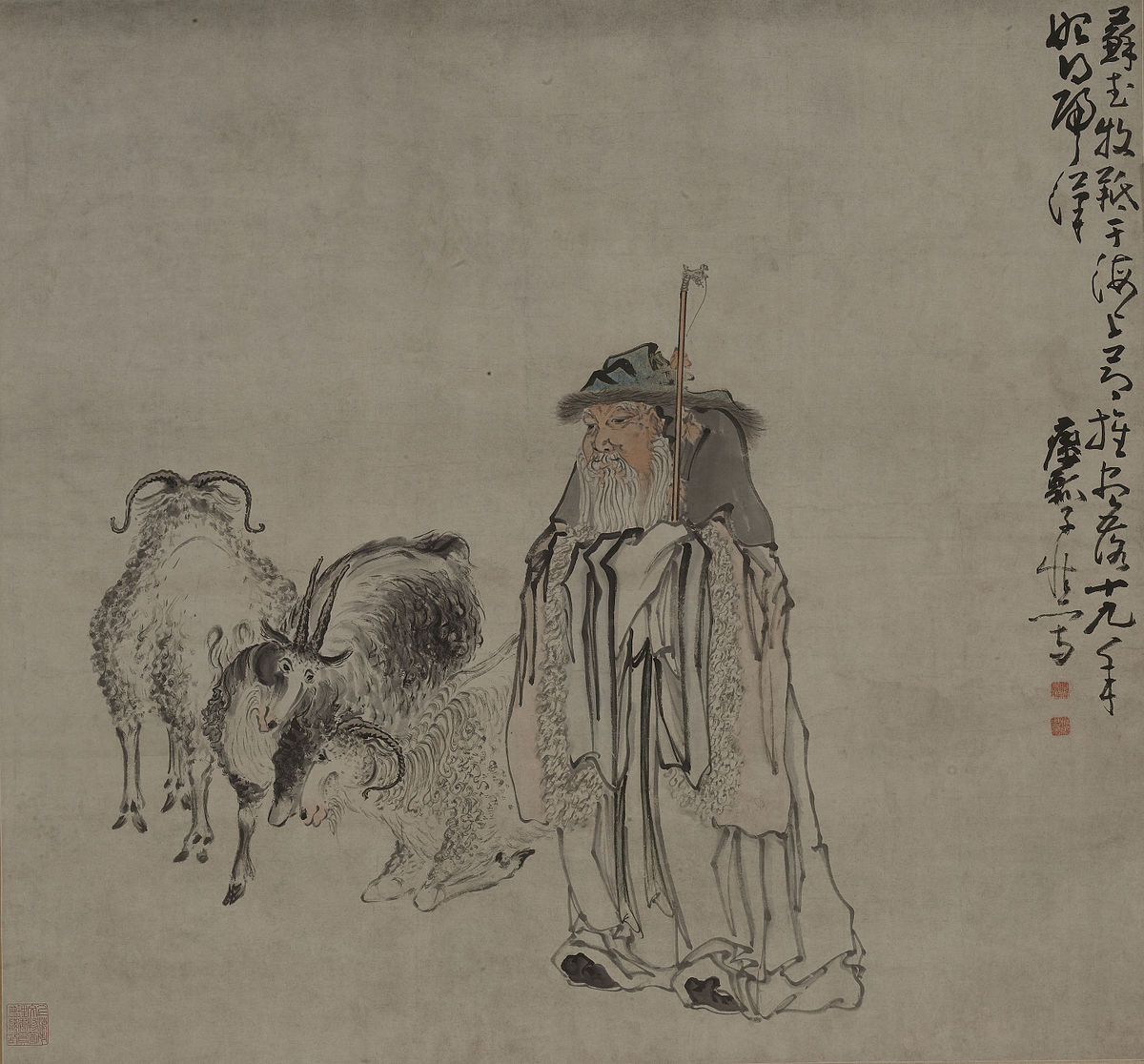 Su Wu