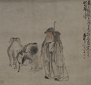 Su Wu Han Dynasty politician