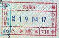 Hungary rajka 2.jpg