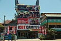 ICBT Batticaloa Campus.jpg