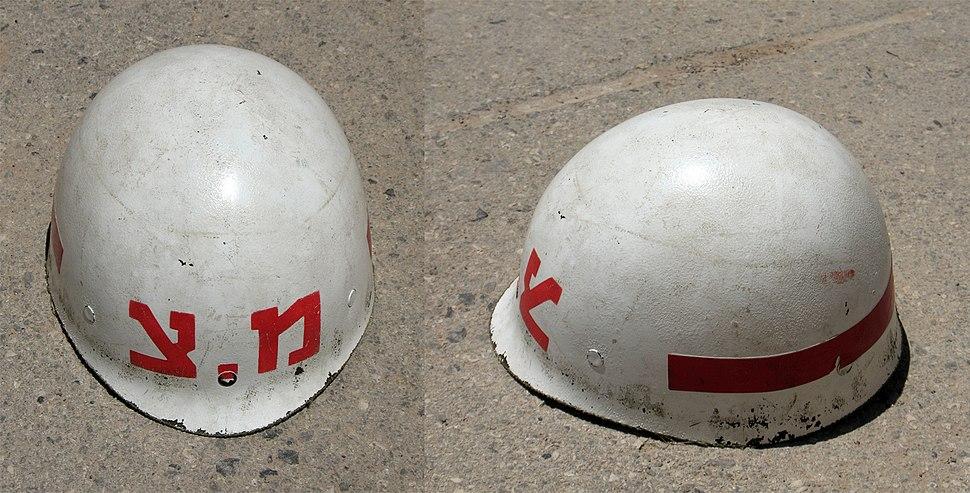 IDF Military Police Helmet
