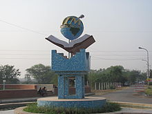 Photograph of the sculpture of logo at the entrance of the institute