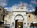 ISRAEL, Nazareth, Greek Orthodox Church of the Annunciation (3).JPG