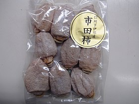 Ichida-Gaki of dried persimmon.JPG
